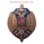 Badge russe DOUBLE EAGLE avec ÉPÉE Armée de RUSSIE