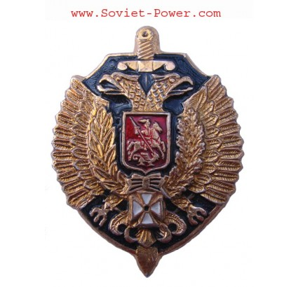 Russisches Abzeichen DOUBLE EAGLE mit der SWORD Army of RUSSIA
