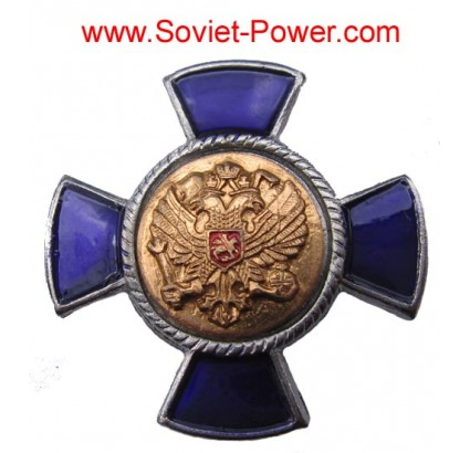 Russian Badge BLUE CROSS Military Army of RUSSIA