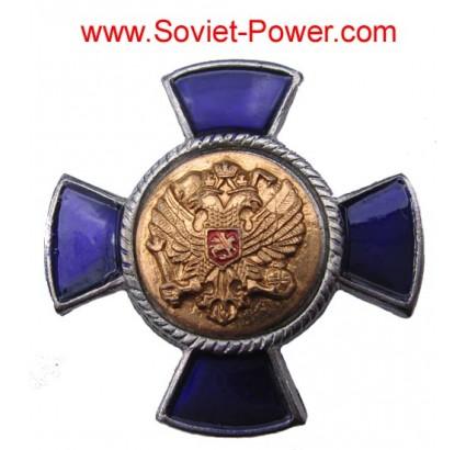 Insignia Rusa BLUE CROSS Ejército Militar de RUSIA