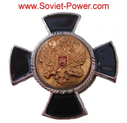 Distintivo russo BLACK CROSS Military Army of RUSSIA Eagle