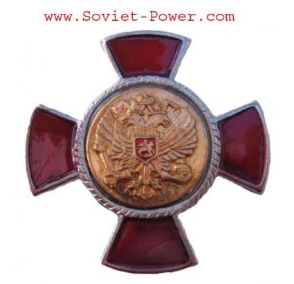 BADGE DE LA CROIX-ROUGE russe armée de RUSSIE aigle militaire