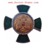 Russian Badge GREEN CROSS Military Army of RUSSIA Eagle