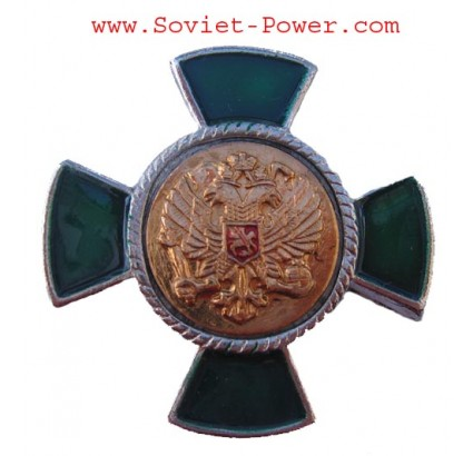 Distintivo russo GREEN CROSS Military Army of RUSSIA Eagle