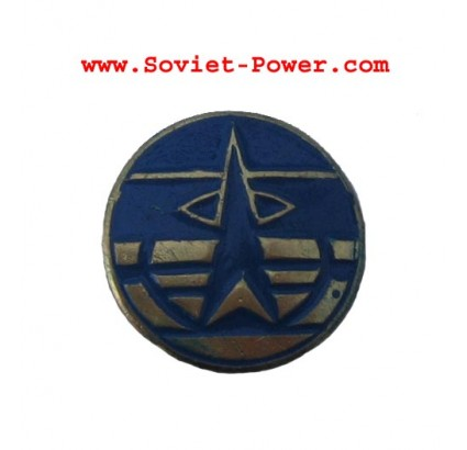 "Russian MILITARY-SPACE FORCES Metal badge ""VKS"" USSR Army"