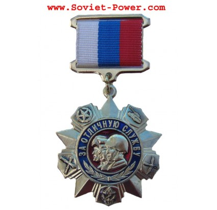 Russian ARMY Medal FOR EXCELLENT SERVICE Military Award