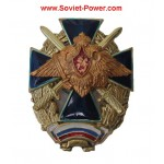 Russian Army Badge BLUE MALTESE CROSS Military Eagle RF