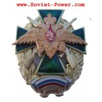 Russian ARMY Badge GREEN MALTESE CROSS Military Eagle