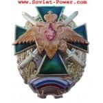 Ejército ruso GREEN MALTESE CROSS Badge Eagle Swords