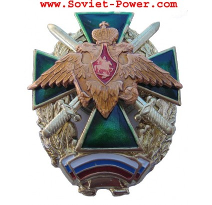 Russian Army GREEN MALTESE CROSS Badge Eagle Swords