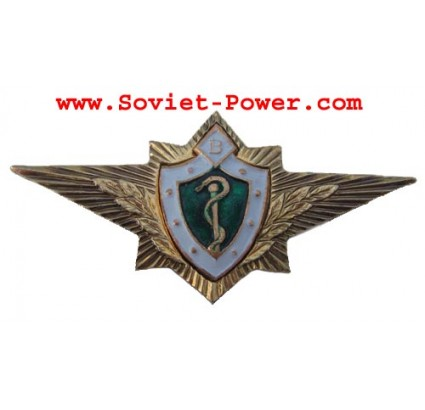Russian Army MILITARY DOCTOR Badge