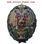Distintivo medico di servizio militare dell'esercito russo