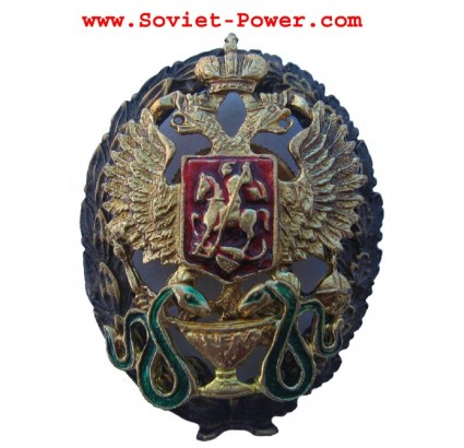Russian Army MEDICAL SERVICE doctor badge