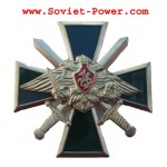 Russian BLACK CROSS Military BADGE Army of RUSSIA Eagle