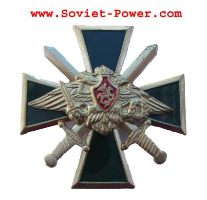 Ruso BLACK CROSS Military BADGE Army of RUSSIA Eagle