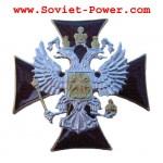 ロシアの珍しい赤十字社軍事バッジとロシアの武器