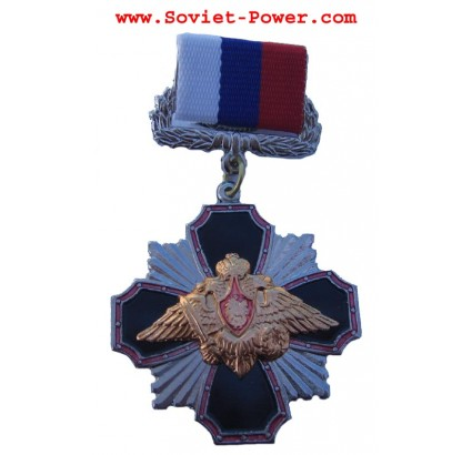 Russian Army Military BORDER GUARDS Medal RUSSIA Eagle