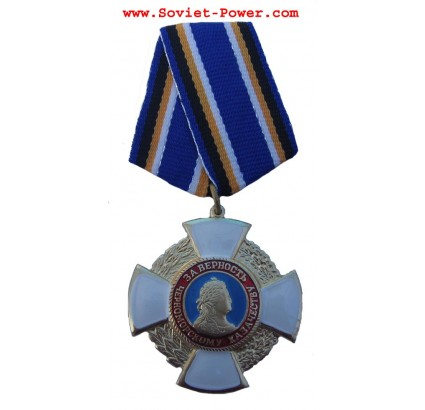 "Russian Army MEDAL ""For Fidelity to Black-Sea Cossacks"""