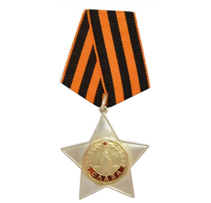 Russian special military award medal ORDER OF GLORY 2nd class