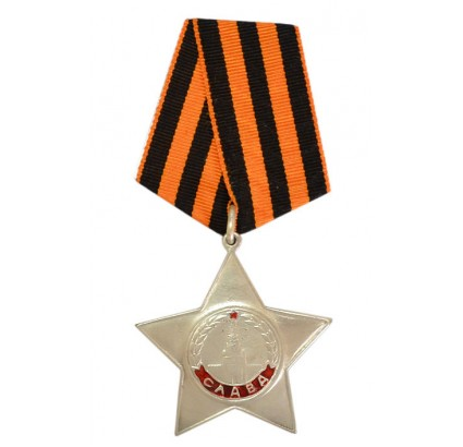 Russian Army special award medal ORDER OF GLORY 3rd class