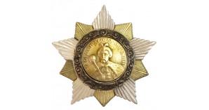 Russian Army military WW2 Order of Bogdan Khmelnitsky