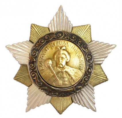 Russian Army military WW2 Order of Bogdan Khmelnitsky