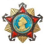 Flota de la Armada de la URSS orden del Almirante Nakhimov