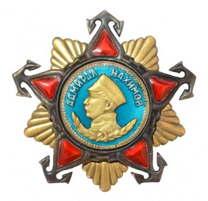 Navy Fleet of USSR order of Admiral Nakhimov