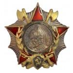 Soviet military award ORDER of ALEXANDER NEVSKY