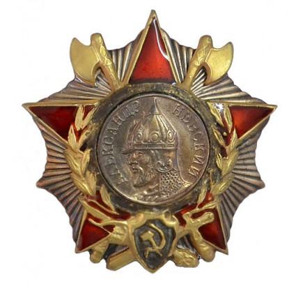 Militaire soviétique prix décoration d Alexandre Nevski