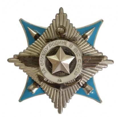 Dekoration für den Dienst an die Heimat in den Streitkräften der UdSSR