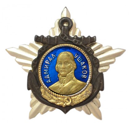 Order of Admiral Ushakov high Navy award