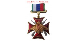 Russian Medal FOR SERVICE ON CAUCASUS Border Guards
