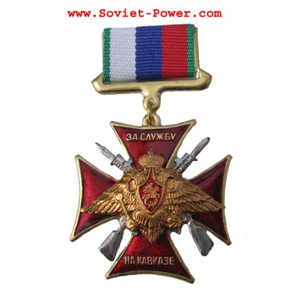 Médaille de Russie pour service sur les gardes-frontières du CAUCASE