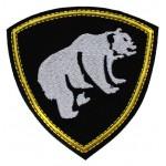 ロシアの内部兵士シベリア地区の熊とパッチ
