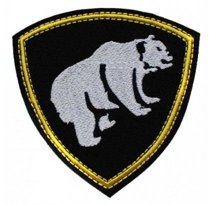 Russian Internal Troops Siberian district patch with bear