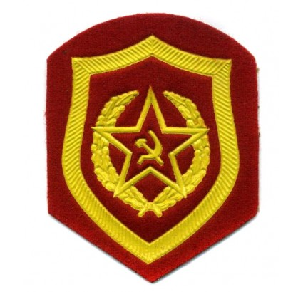Soviet Army red star Russian sleeve patch combined arms