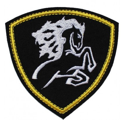Russian Internal Troops North-Caucasian district patch with horse