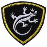 Tropas Internas Ejército Ruso Lado del lagarto del distrito de Ural