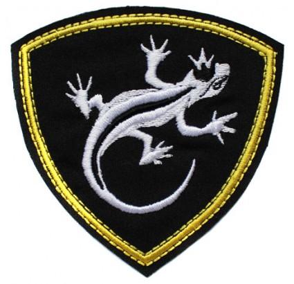 Internal Troops Russian Army Ural district lizard patch