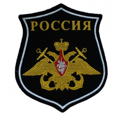 Russian Navy Fleet Officers sleeve patch with anchors