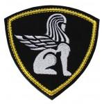 Russo truppe interne Nord-Ovest patch di distretto con sfinge