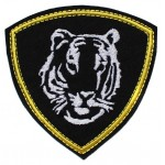 Internal Troops Russian Army East district tiger patch