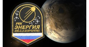 PAO S. P. Korolev Rocket and Space Corporation Energia RKK Energy Embroidered patch