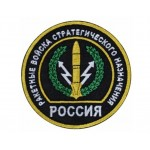 Russian Army Strategic Uniform Sleeve Patch