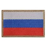 ロシア連邦ロシア刺繍パッチ旗三色ベージュ