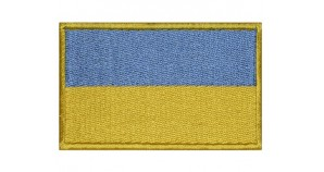 Ukraine Flag Embroidered Patch #1
