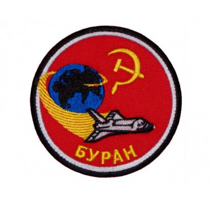 Buran Soviet Space Shuttle Ship Sleeve Chest Patch #1