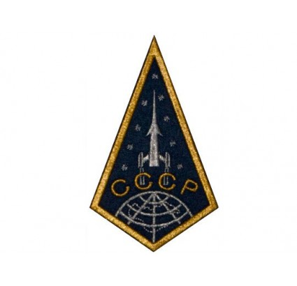 Voskhod First Soviet Space Programme Patch
