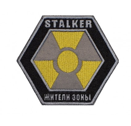 Inhabitants of Nuclear Zone STALKER patch 118